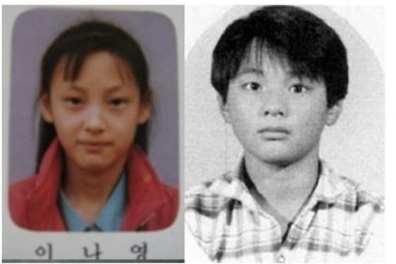 Hình ảnh thời thơ ấu của Lee Na Young và Won Bin - hai ngôi sao hạng A của làng điện ảnh Hàn Quốc (Ảnh: News1)