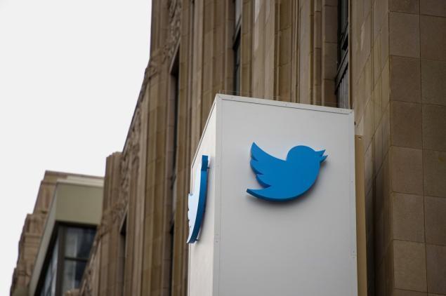 Twitter sẽ sa thải 336 nhân viên trong thời gian tới. (Ảnh: Genk)