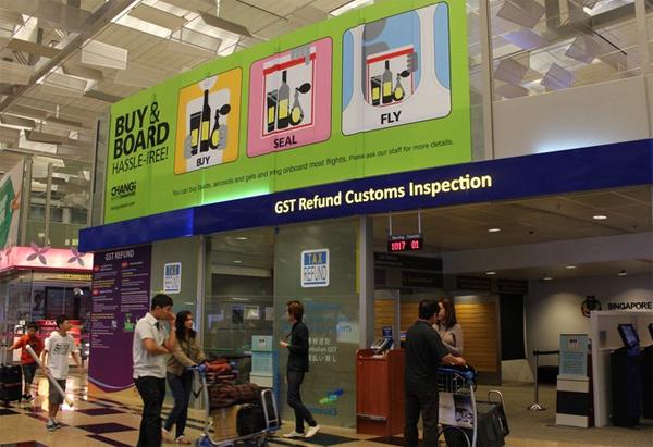 Những điểm hoàn thuế online tại sân bay Changi