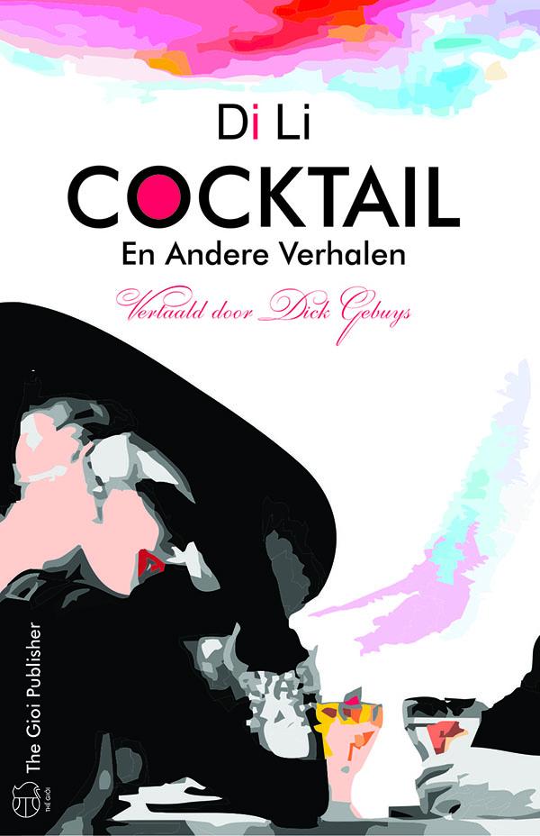Bìa cuốn sách Cocktail bản dịch tiếng Hà Lan.