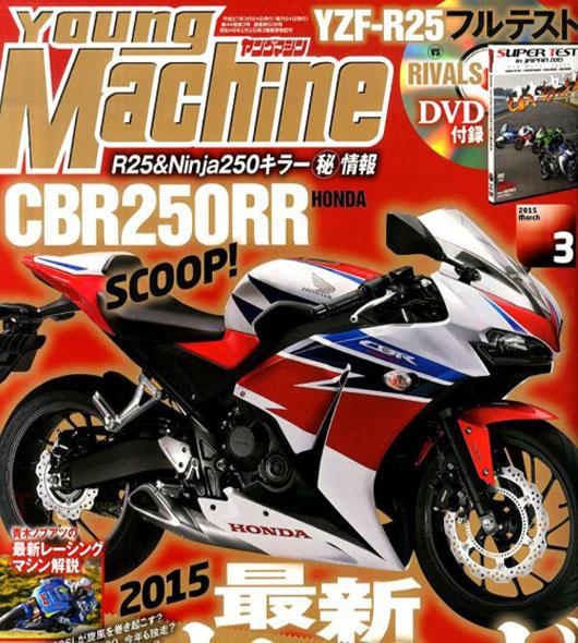 Hình ảnh trên trang bìa của tạp chí Young Machine