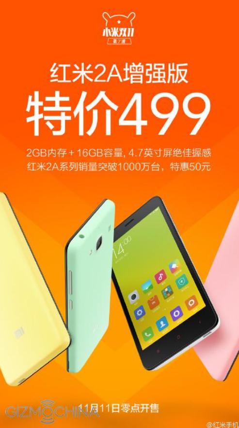 Phiên bản nâng cấp của Redmi 2A sẽ được phát hành tại thị trường Trung Quốc từ ngày 11/11