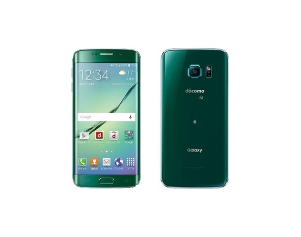 Logo Samsung trên Galaxy S6 Edge đã được gỡ bỏ