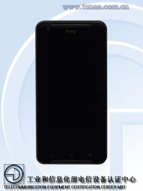 Mặt trước của HTC One X9