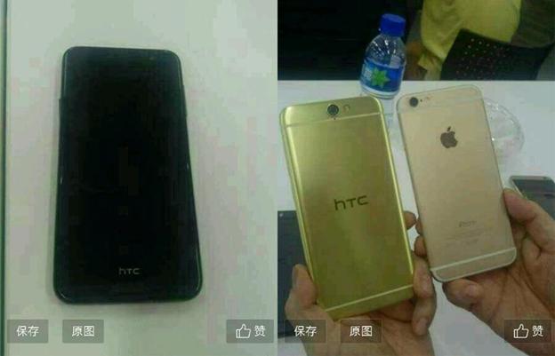 Hình ảnh rò rỉ trước đó của HTC One A9 trên một số trang tin Trung Quốc