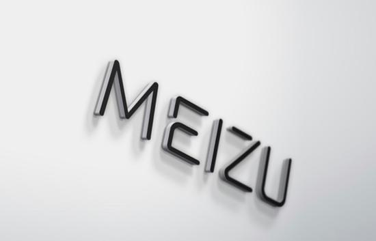 Meizu vượt sâu chỉ tiêu đặt ra trong năm 2015 (Ảnh: Internet)