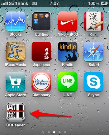 Mở ứng dụng QR Reader