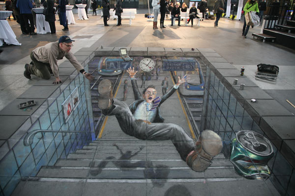 A Slight Accident In A Railway Station (Julian Beever)