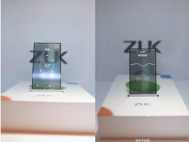 Zuk sở hữu hầu hết những tính năng của những chiếc smartphone phổ biến hiện nay