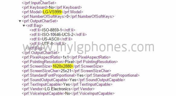 Hình ảnh rò rỉ về thông số kỹ thuật của chiếc LG G4 (Nguồn: www.mylgphones.com)