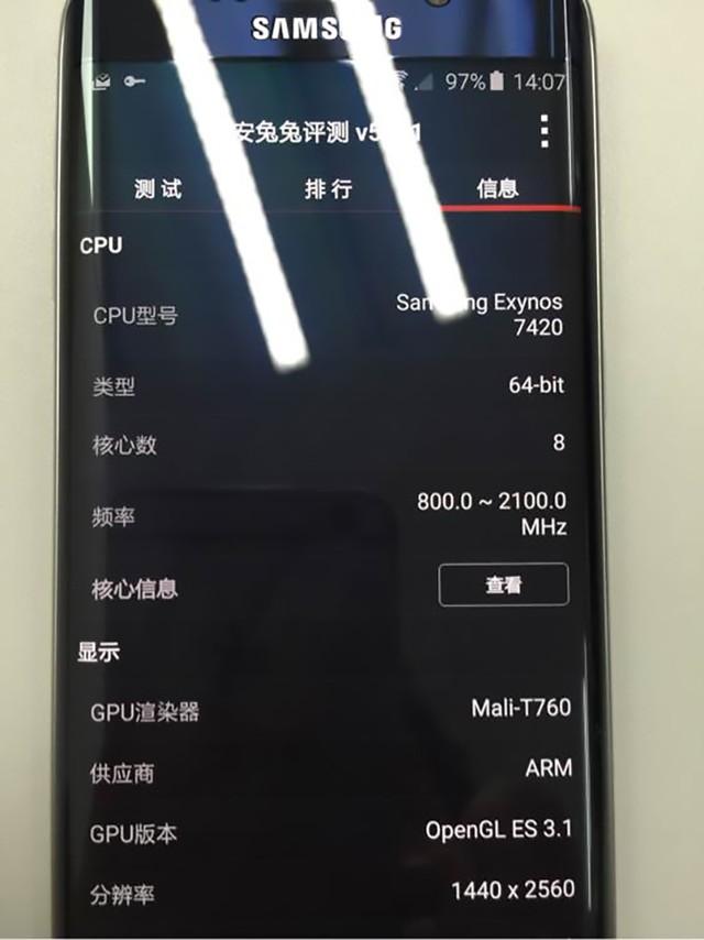 Cấu hình Galaxy S6 Edge Plus