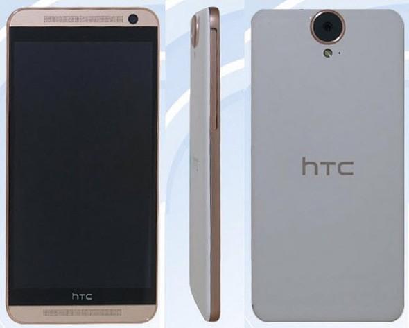 Hình ảnh rò rỉ của chiếc HTC One E9