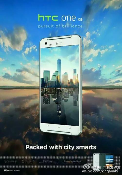 Hình ảnh rò rỉ thiết kế của HTC One X9