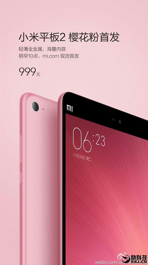 Phiên bản màu hồng của Mi Pad 2 chính thức lên kệ