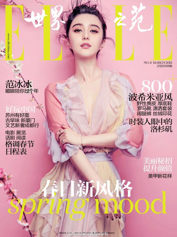Phạm Băng Băng hóa thân thành một tiểu thư kiêu sa, quý phái trên bìa tạp chí Elle số tháng 3/2015.