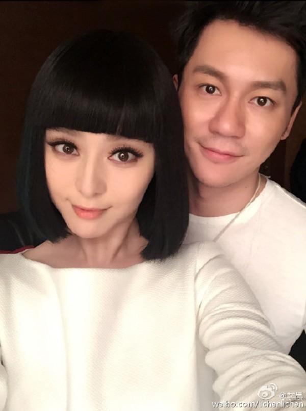Bức ảnh được Phạm Băng Băng và Lý Thần chia sẻ trên Weibo