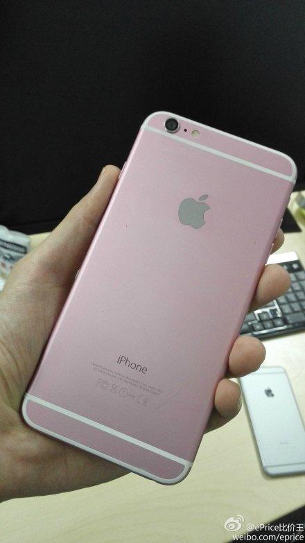 Thiết kế của chiếc iPhone màu hồng gần như giống hệt so với thiết kế của iPhone 6