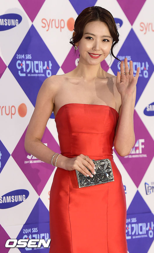 Im Sung Eun
