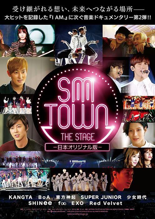 Các nghệ sỹ tham gia SMTown The Stage – Chung Một Nhịp Đập