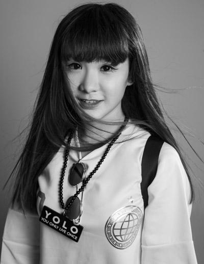Hải Yến sinh năm 1996, Thanh Hóa.