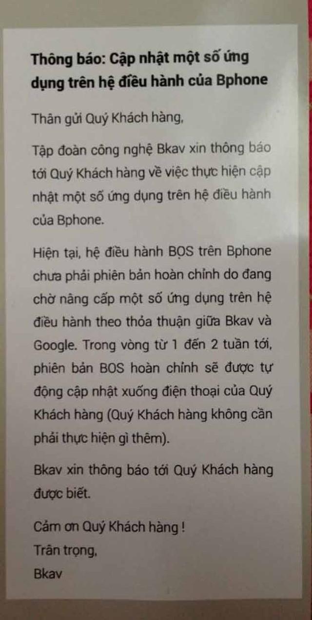 Thông báo của Bkav gửi kèm những chiếc BPhone đến với những khách hàng đặt mua sản phẩm sớm nhất