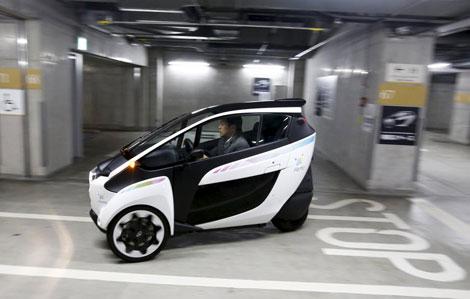 Thiết kế xe điện 3 bánh của Toyota