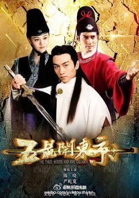 Phim truyện Trung Quốc mới: Ngũ Thử đại náo Đông Kinh - Ảnh 1.