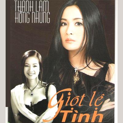 Thời gian tình bạn còn gắn bó, Lam và Nhung đã ra mắt nhiều sản phẩm âm nhạc chung như album Nghe mưa- 1997 (ảnh trên) và Giọt lệ tình- 2001 (ảnh dưới)