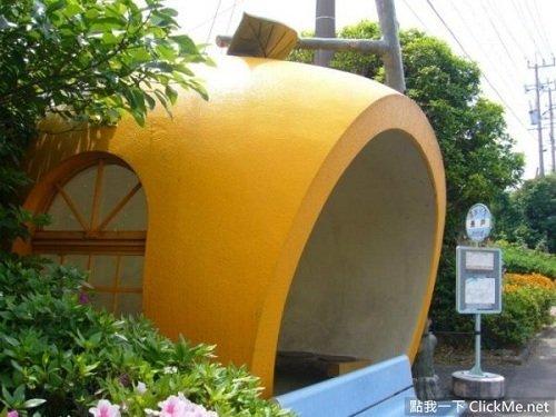 Trạm xe bus hình quả cam
