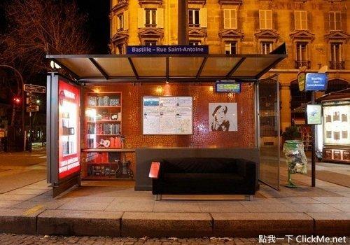Trạm xe bus tại Pari, Pháp