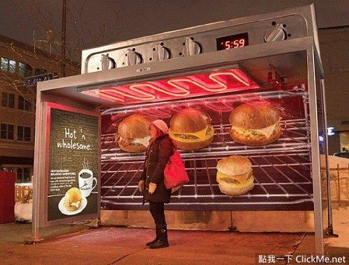 Trạm xe bus hình lò nướng ở Minnesota, Mỹ
