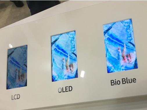 Samsung giới thiệu công nghệ màn hình Bio Blue