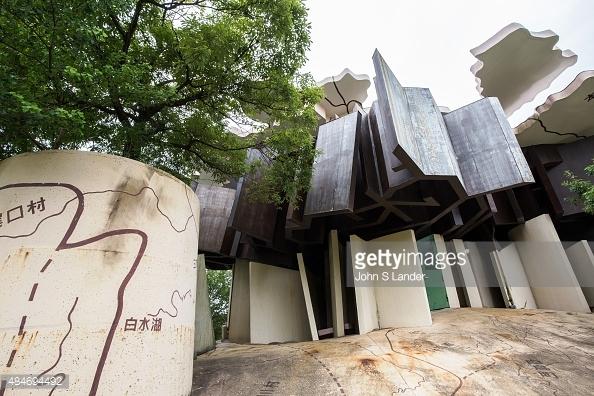 Ngôi nhà trong công viên Yoro, Nhật Bản