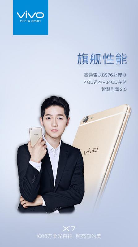 Nam diễn viên nổi tiếng Song Joong Ki sẽ là đại sứ quảng cáo cho dòng smartphone mới X7/X7 Plus của Vivo