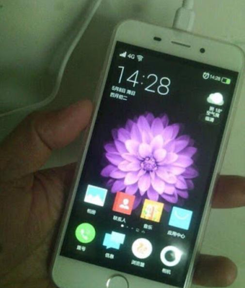 Hình ảnh khác của thiết bị được cho là iPhone 7