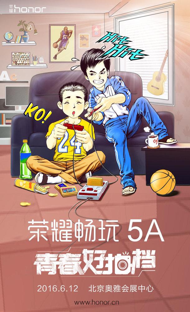 Hình ảnh teaser báo hiệu ra mắt Honor 5A được nhà sản xuất đăng tải