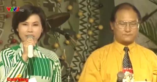 MC Huyền Thanh và MC Lương Nguyên là hai gương mặt dẫn chương trình thời đầu của VTV3. Cả hai để lại dấu ấn sâu đậm khi cùng dẫn dắt chương trình Câu lạc bộ bạn yêu nhạc. Chương trình được ra mắt vào năm 1996, khi VTV3 mới được thành lập.