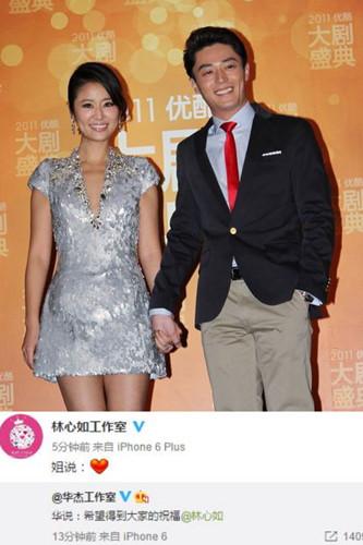 Hôm 20/5, nam diễn viên Hoắc Kiến Hoa bất ngờ thông báo thông tin hẹn hò Lâm Tâm Như trên Weibo: Tôi hy vọng sẽ nhận được lời chúc phúc của mọi người và tag tên của Lâm Tâm Như bên cạnh. Sau đó, người quản lý của anh cũng xác nhận với các phóng viên: Đúng là họ đang yêu nhau.