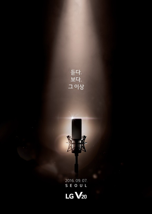 Thư mời tham dự sự kiện ra mắt LG V20 tại Seoul, Hàn Quốc