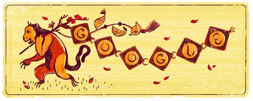 Doodle mới của Google nhân dịp Tết Bính Thân tại Việt Nam