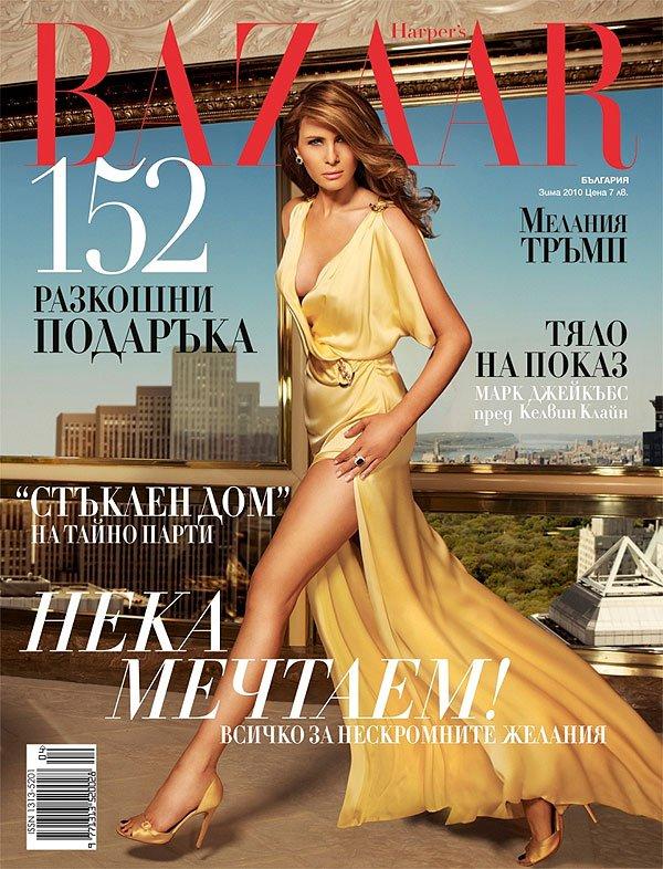 Từng là một siêu mẫu và xuất hiện trên nhiều tạp chí thời trang danh tiếng, bà Melania được dự đoán sẽ trở thành một biểu tượng thời trang mới nếu trở thành bà chủ Nhà Trắng.