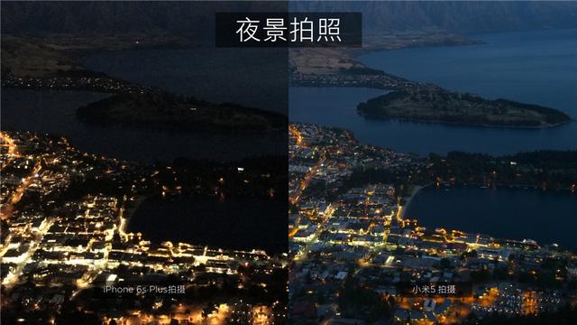 Ảnh chụp từ iPhone 6S Plus (trái) và Xiaomi Mi 5 (phải)