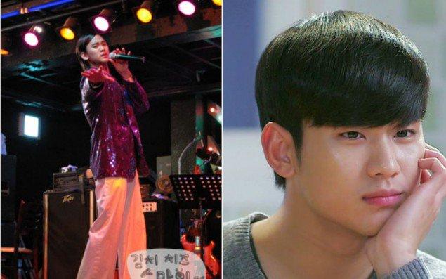 Kim Soo Hyun - ngôi sao của Vì sao đưa anh tới ăn vận quê mùa, tóc dài khi đảm nhận một vai diễn phụ trong phim.