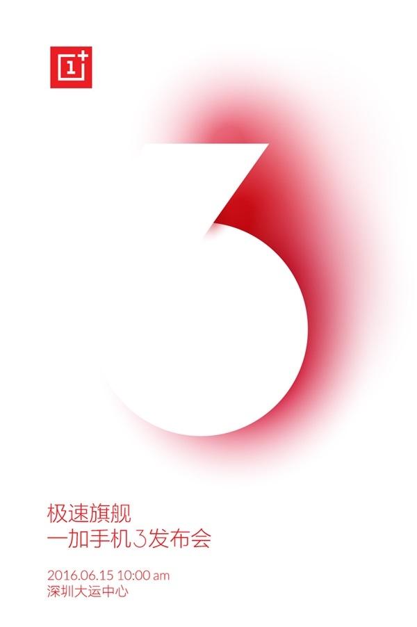 Thông tin về sự kiện được OnePlus đăng tải trên Weibo