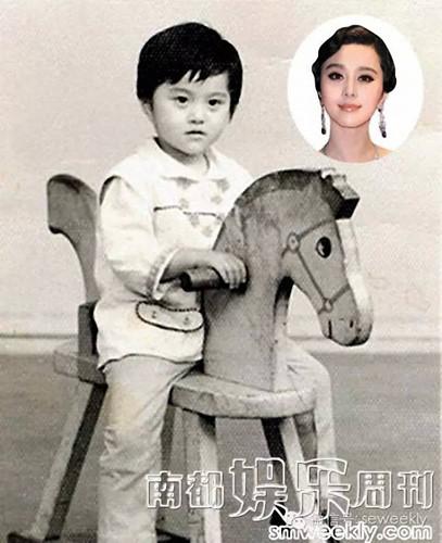 Với mái tóc ngắn, Phạm Băng Băng cũng có lúc trông giống các bé trai.