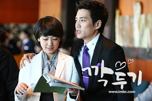 Cùng năm 2007, cô cắt phăng mái tóc để thủ vai chính Jang Saya trong bộ phim Kimcheed Radish Cubes
