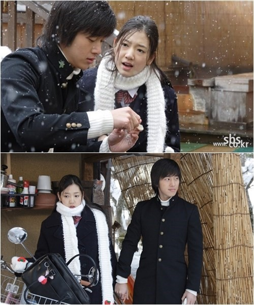 Park Shin Hye tái ngộ nam diễn viên Lee Wan trong bộ phim Tree of Heaven