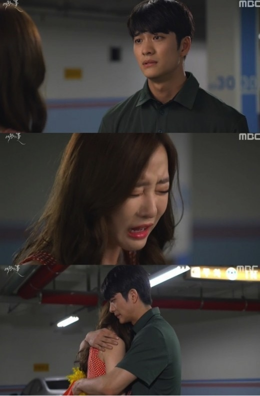 Kang Tae Oh trong phim Queens Flower.