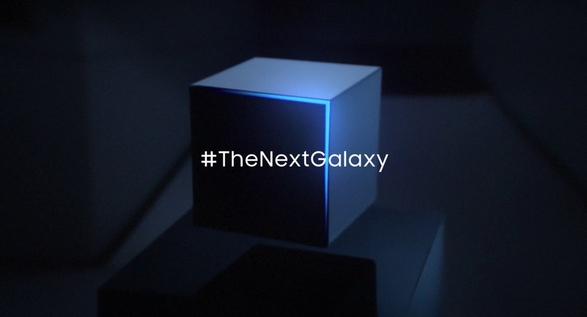Chiếc hộp bí ẩn chứa mẫu smartphone thế hệ tiếp theo của dòng Galaxy