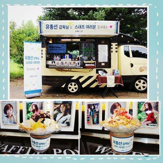 Xe đồ ăn mà Song Hye Kyo gửi tới phim trường.